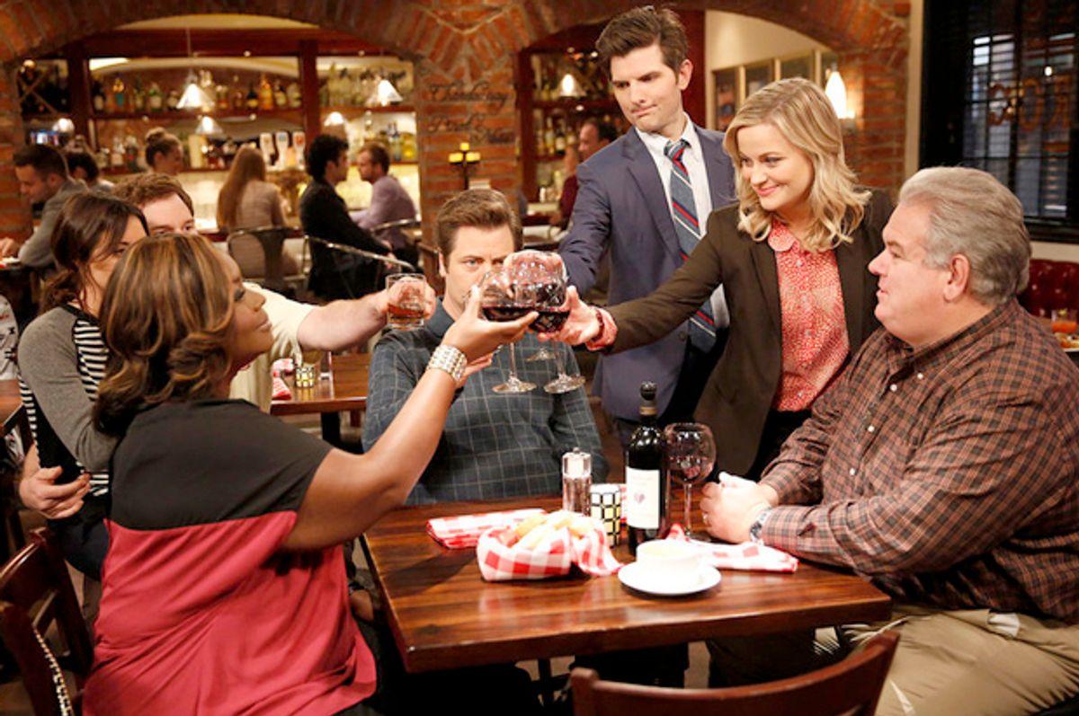 """Parks and Recreation""   (NBC/Greg Gayne)"