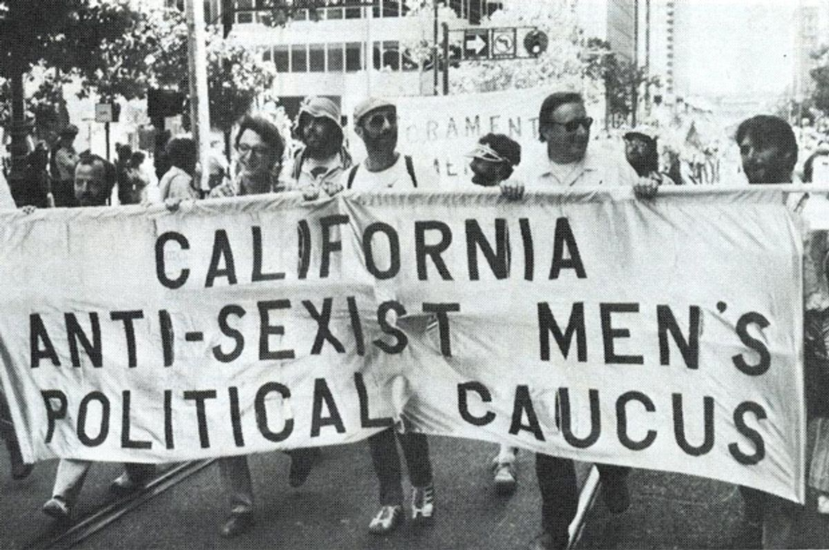 Male feminist allies march in San Francisco, 1980.  (Rick Cote)