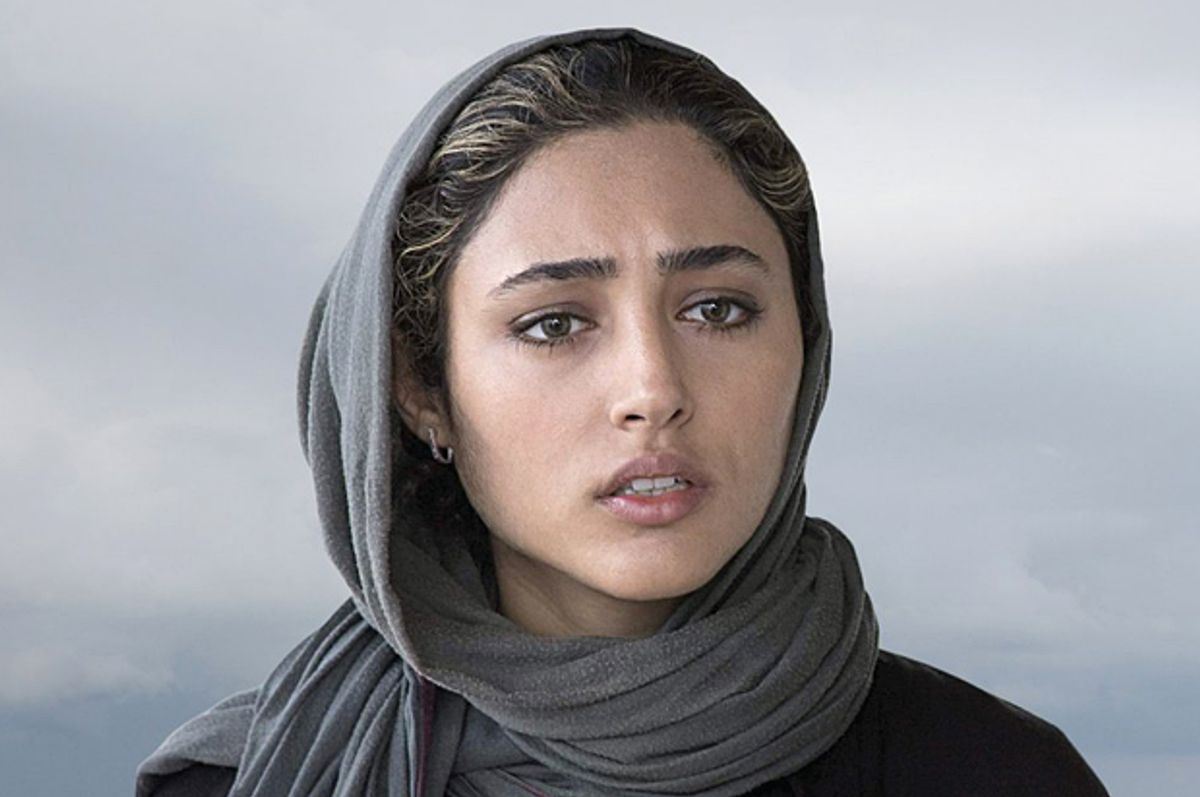 """Golshifteh Farahani in """"About Elly""""      (The Cinema Guild, Inc.)"""