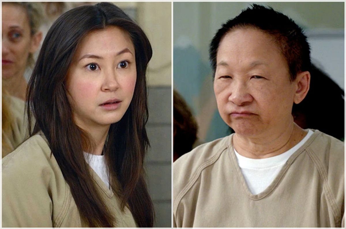 "Kimiko Glenn as Brook Soso, Lori Tan Chinn as Chang in ""Orange Is the New Black""     (Netflix)"