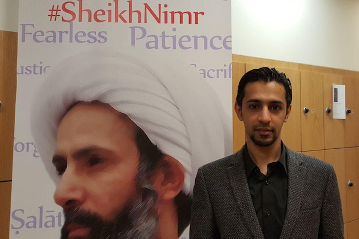 Mohammed al-Nimr, the son of executed Saudi Sheikh Nimr al-Nimr, at the 2016 Summit on Saudi Arabia on March 6, 2016  (Salon/Ben Norton)