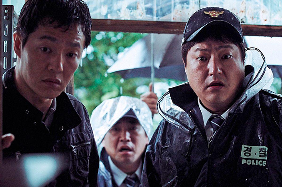"Do Won Kwak and Han-Cheol Jo in ""The Wailing""   (Pan Media & Entertainment)"