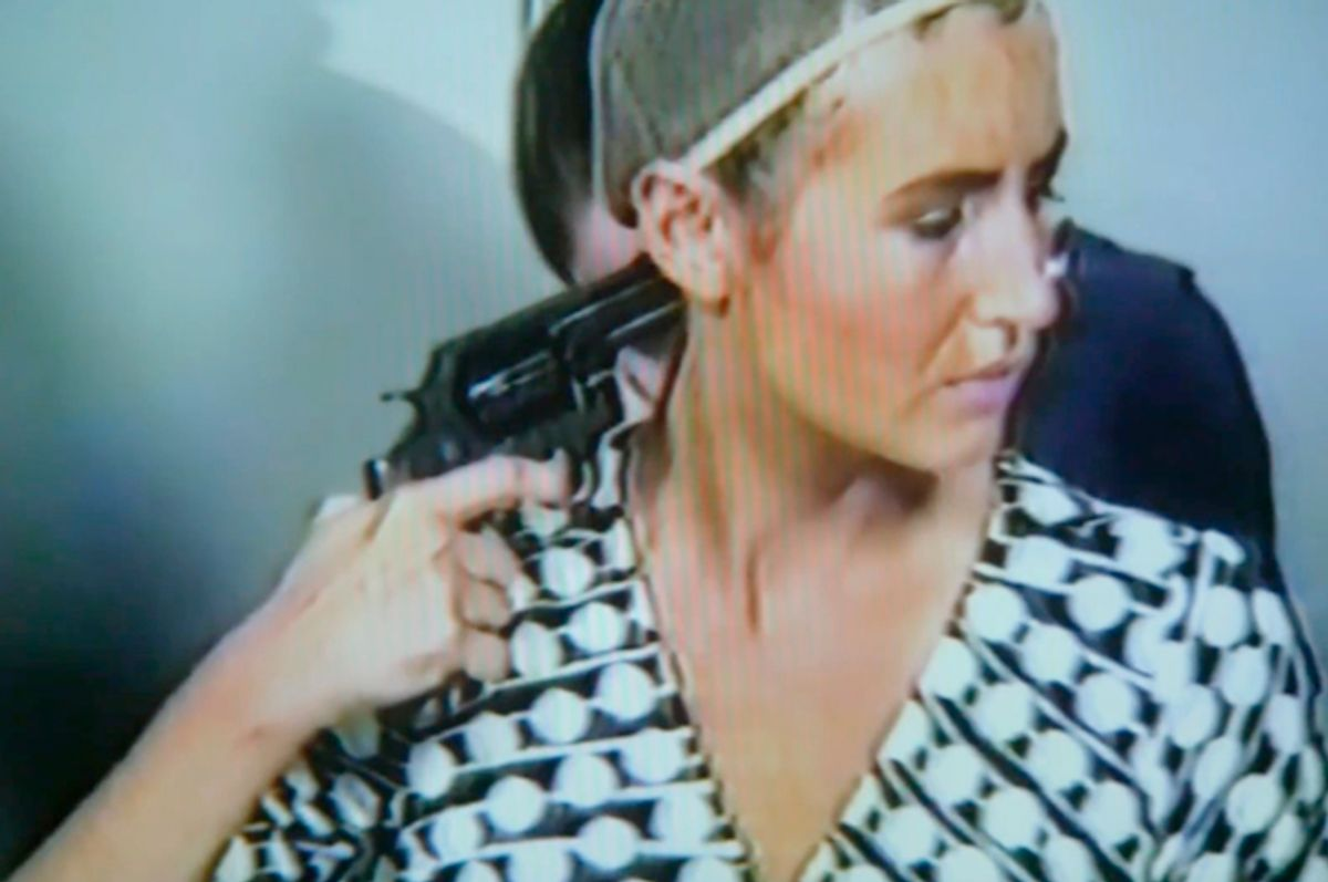 """Kate Plays Christine""   (Sundance)"