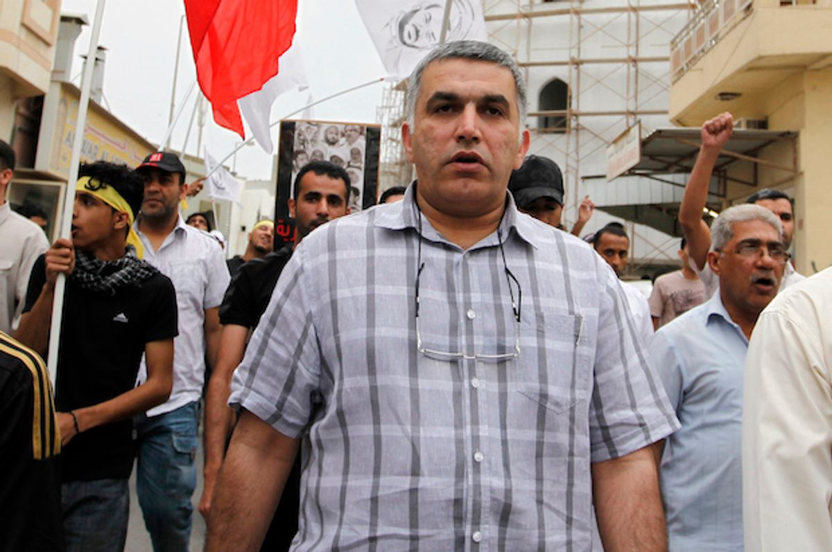 Bahraini human rights activist Nabeel Rajab marches in a protest in the village of Bilad al-Qadeem, west of Manama, on April 1, 2012  (Reuters/Hamad I Mohammed)