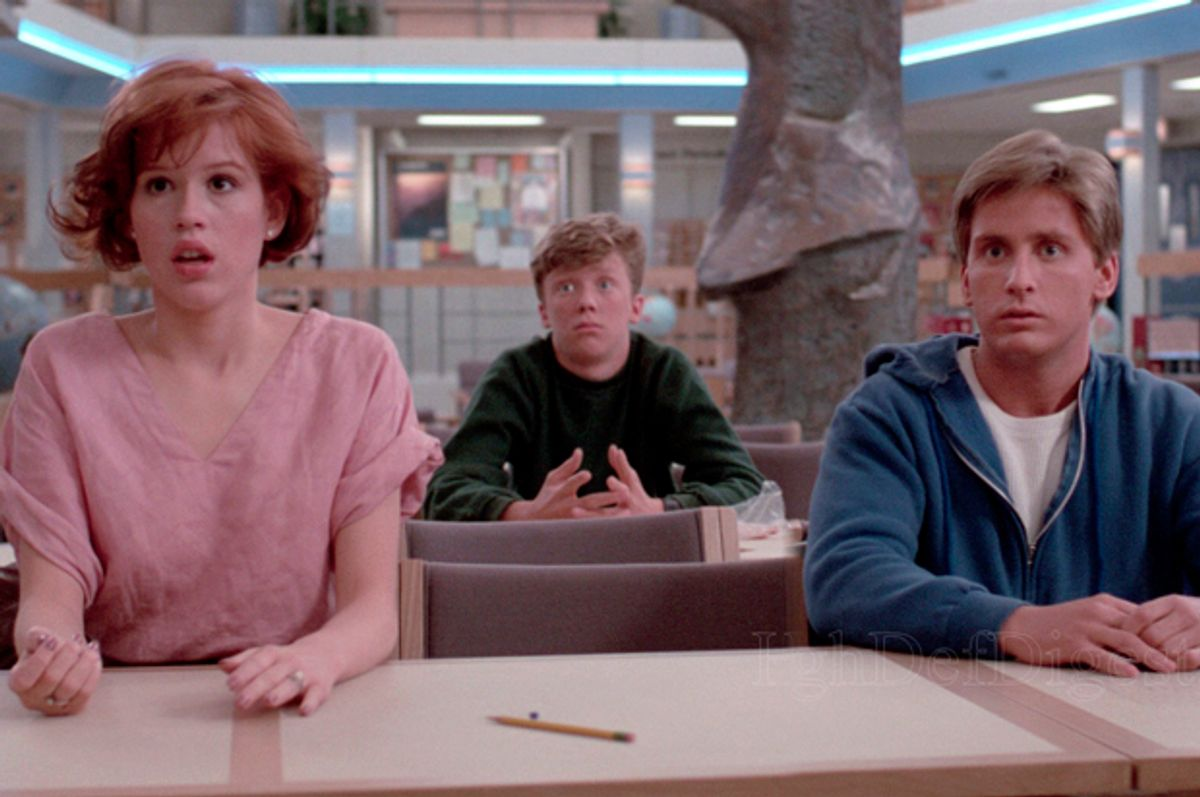 """""""The Breakfast Club""""   (Universal Pictures)"""