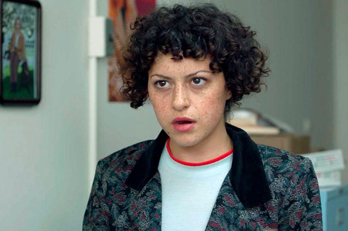 "Alia Shawkat in ""Search Party""   (TBS)"