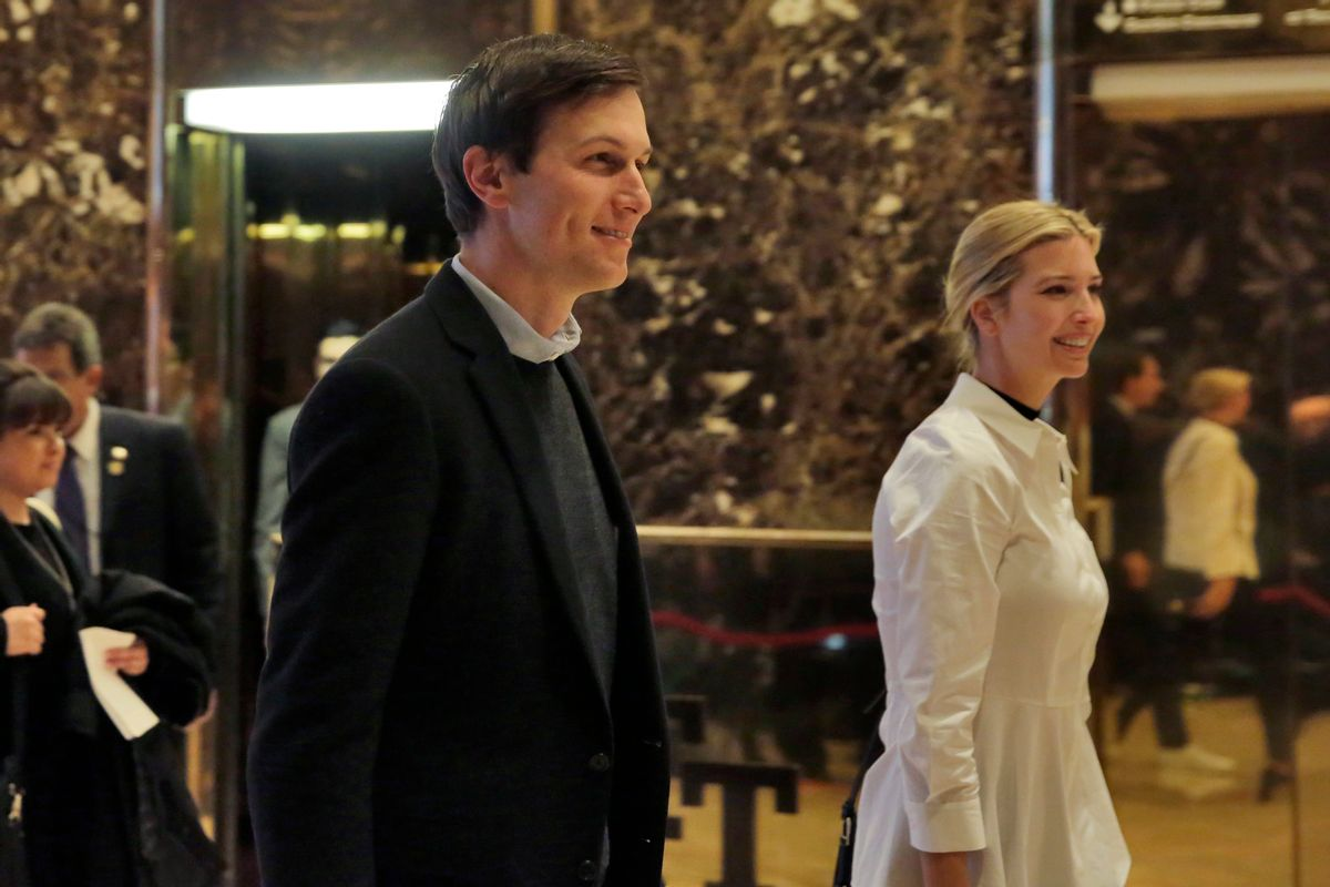 Jared Kushner and his wife Ivanka Trump walk through the lobby of Trump Tower in New York. (AP)