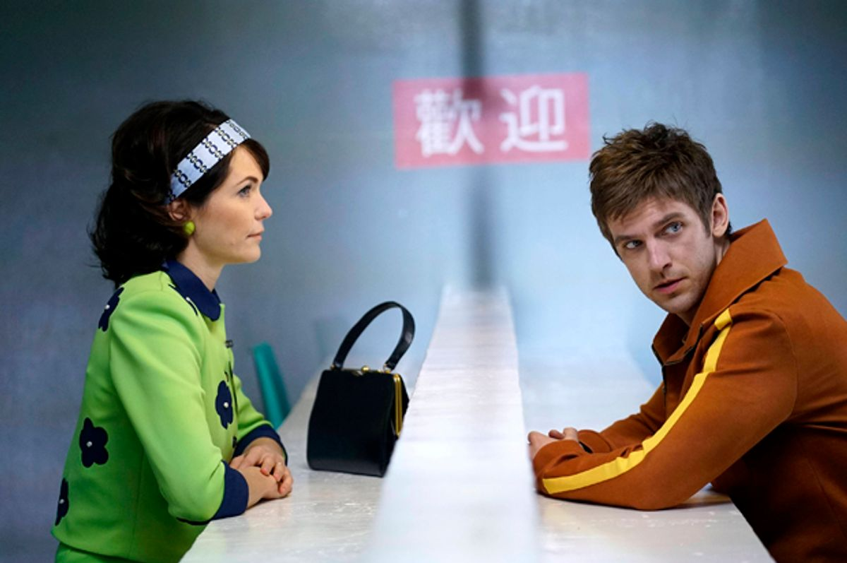 "Katie Aselton as Amy, Dan Stevens as David Haller on ""Legion""    (FX/Chris Large)"
