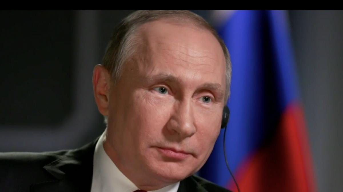 (Screengrab via NBC News)