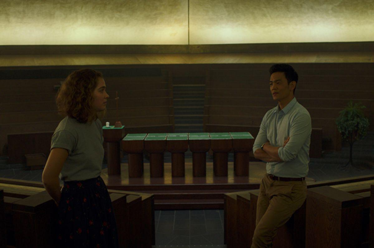 "Haley Lu Richardson and John Cho in ""Columbus"" (Sundance Institute)"