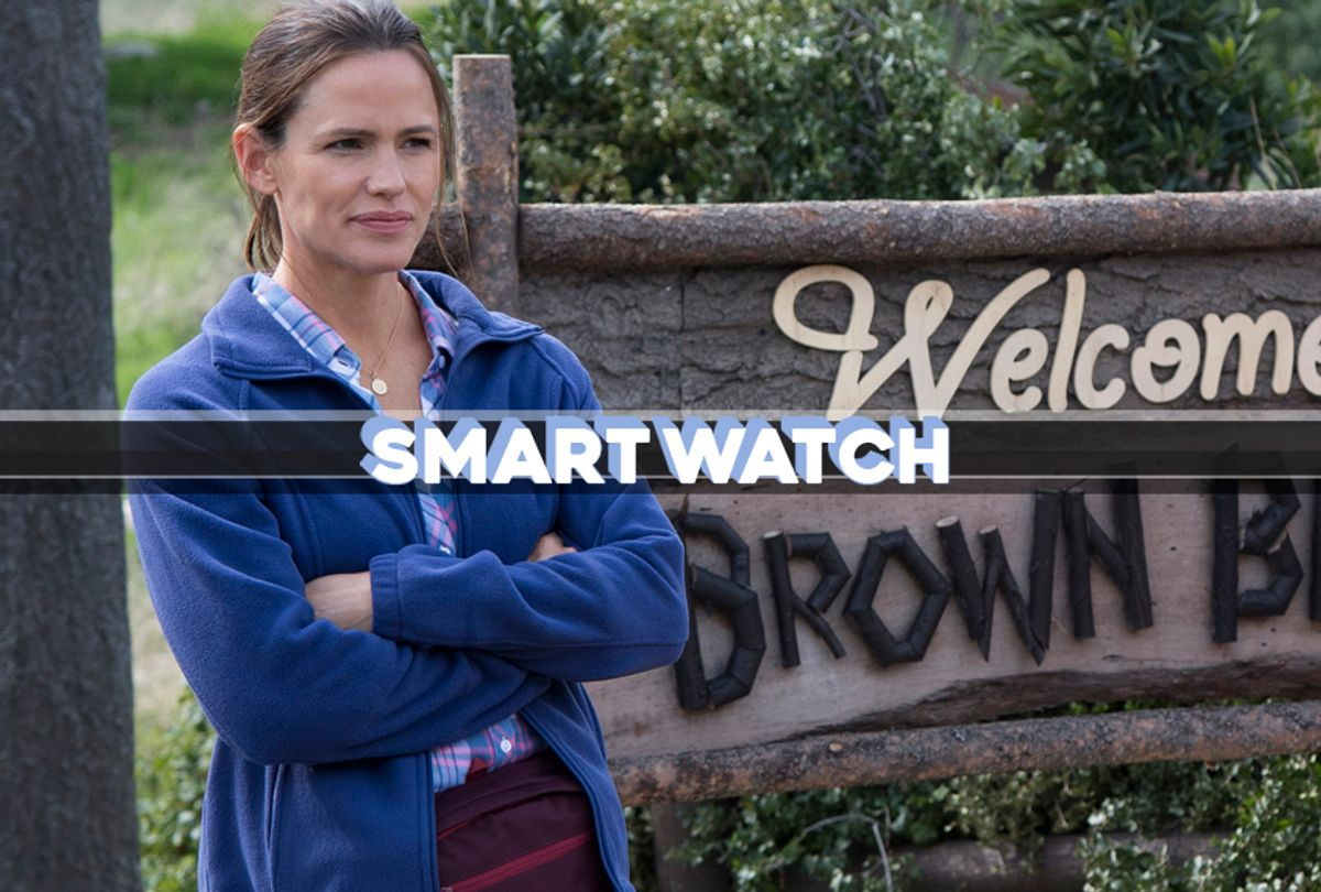 "Jennifer Garner in ""Camping"" (Anne Marie Fox/HBO)"