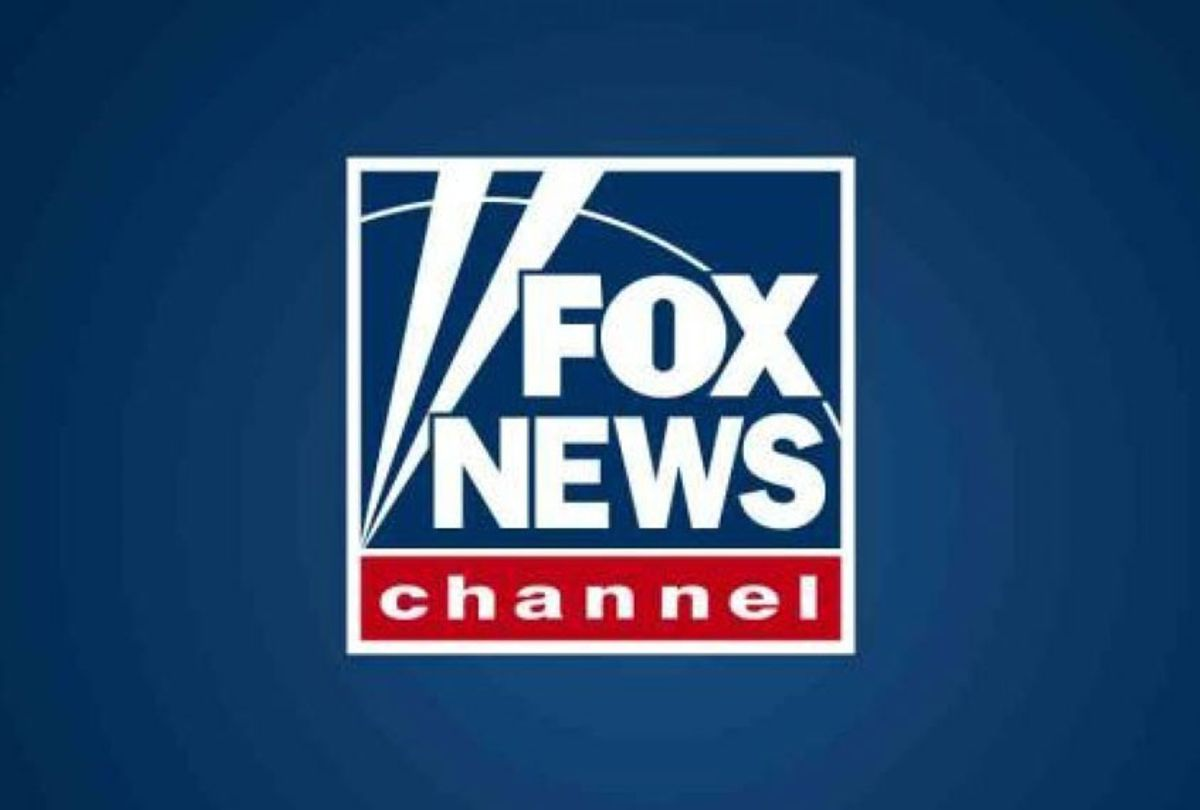 Fox News Logo (Fox News)