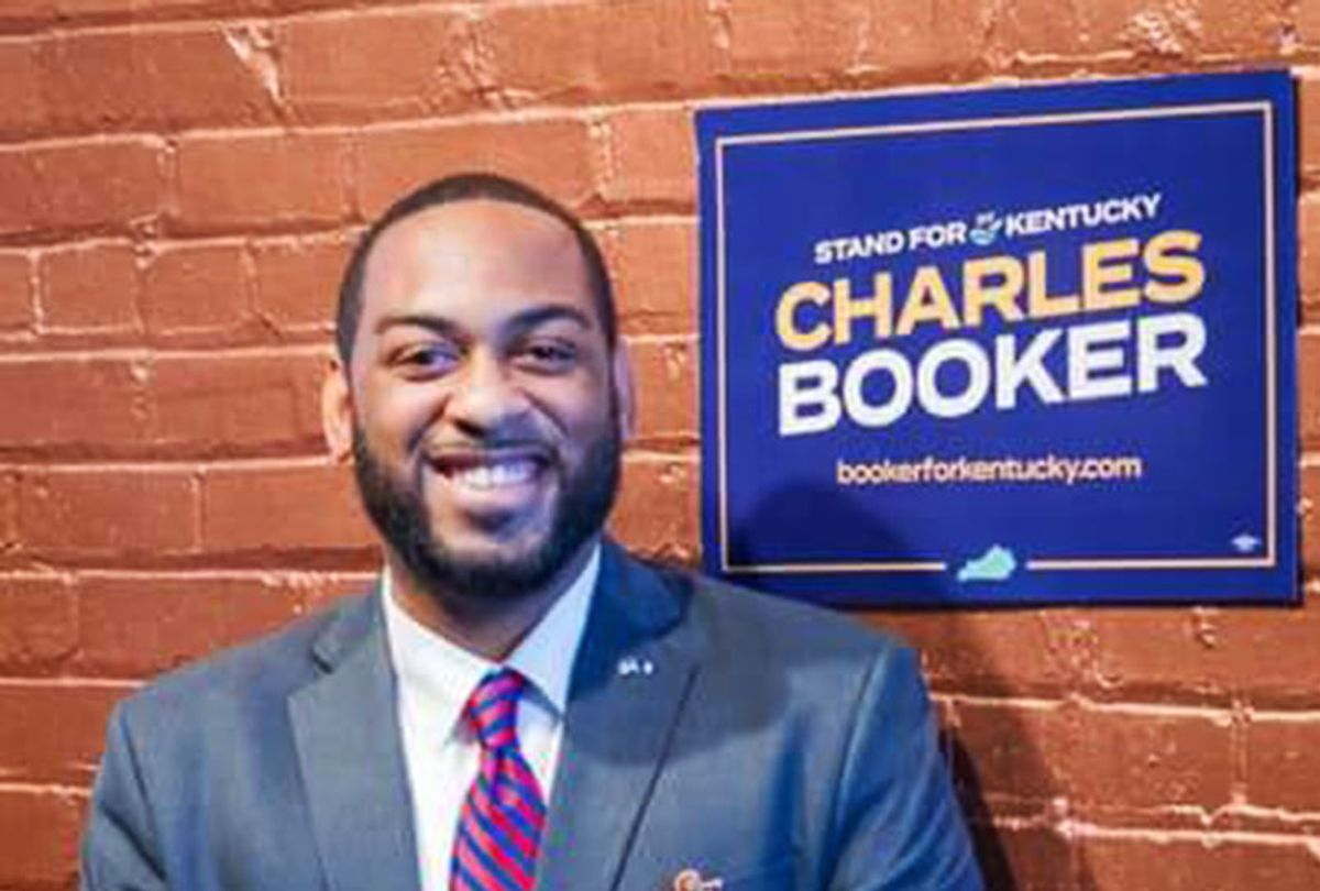 Charles Booker (Charles Booker Official Campaign Site / bookerforkentucky.com/)