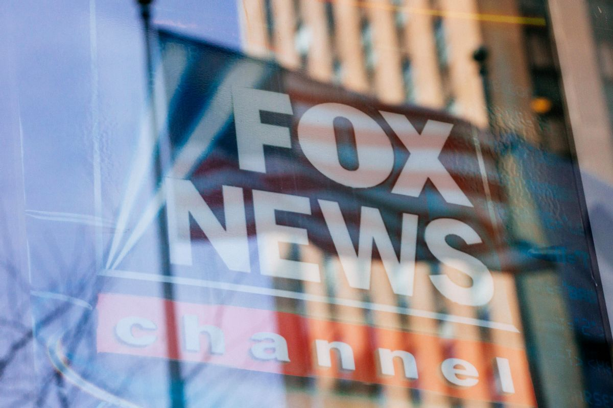 The Fox News Channel logo (Getty Images)