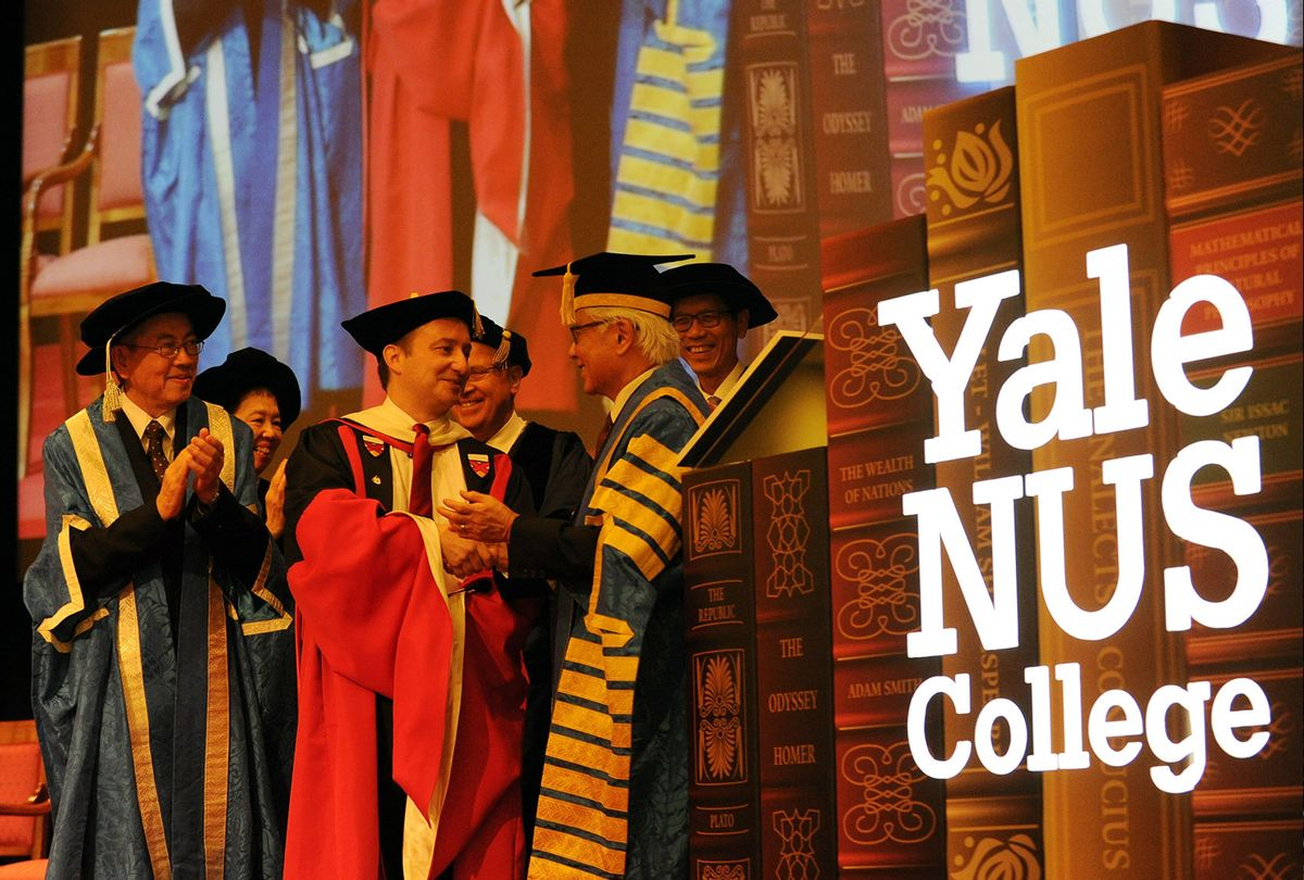 Yale's failed Singapore venture: More American arrogance in Asia