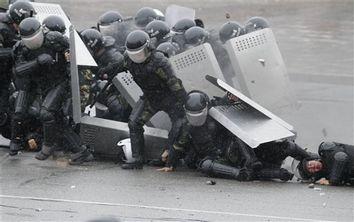 APTOPIX Kyrgyzstan Protest
