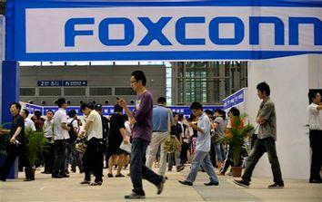 China Foxconn Deaths