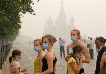 APTOPIX Russia Fires