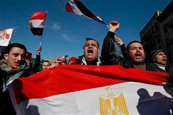 Egypt New York