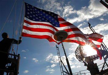 Japan US China Pushing Back