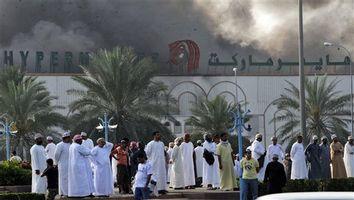 CORRECTION Oman Sohar Protest