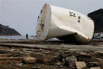 Japan Earthquake Nuclear Town