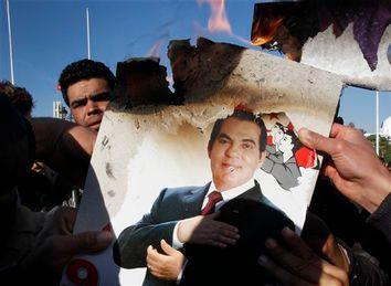 Tunisia Ben Ali Trial