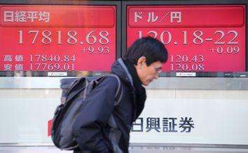 Japan Finacial Markets