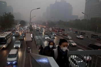 China Pollution Documentary