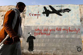 Anti-Drone Graffiti