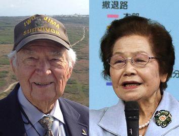 Norman Baker, Yoshiko Shimabukuro