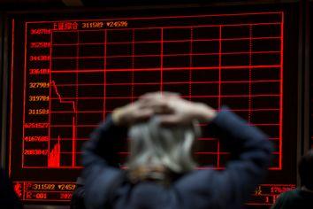 Stock Market-Rocky Start