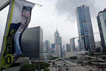 AP Explains Hong Kong Election