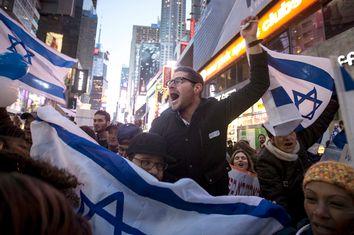 Pro-Israel Demonstration