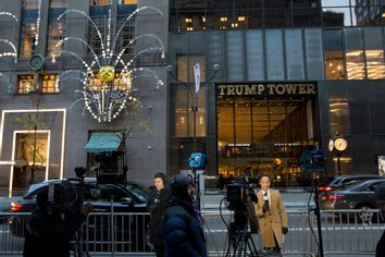 Trump Tower Security