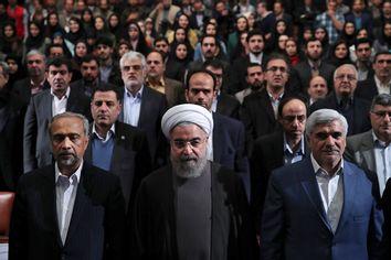 Mideast Iran Trump