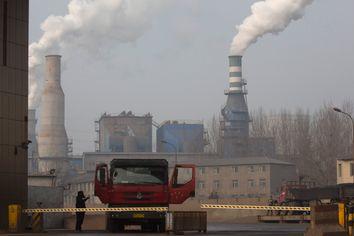 China Coal Addiction