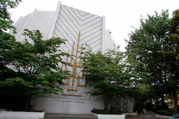 Temple De Hirsch Sinai
