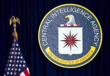 Wikileaks CIA Motives