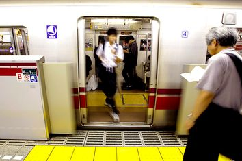 Tokyo Subway Platform