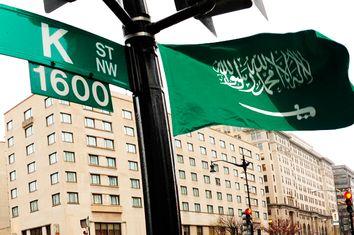 K Street Saudi Flag