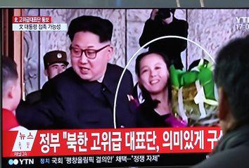Kim Jong Un; Kim Yo Jong