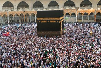 Hajj Pilgrimage in Mecca
