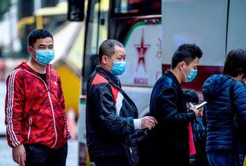 Coronavirus; Wuhan