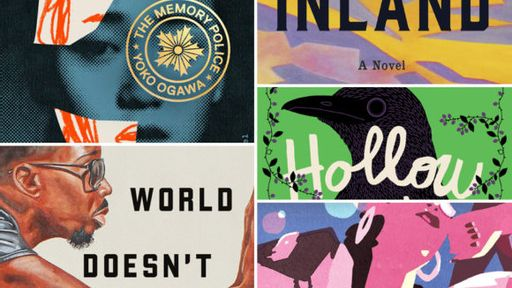 You need to read this: 5 hot new fiction books coming in August