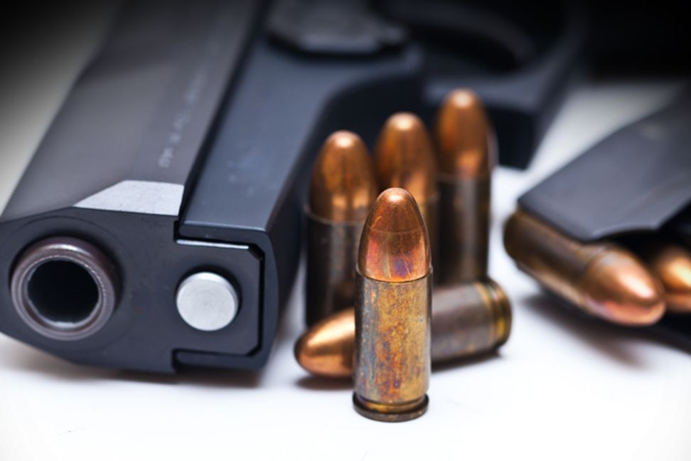 Hundreds of thousands of guns unaccounted for in the US