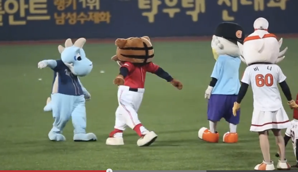 South Korea's sports mascots are better than yours