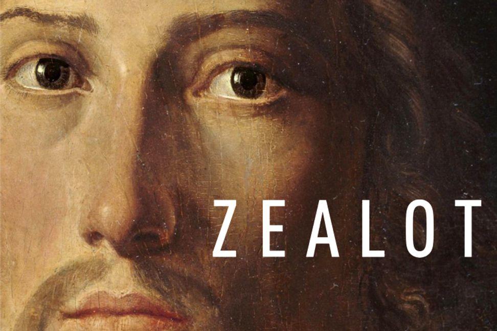"""Zealot"": The real Jesus | Salon.com"