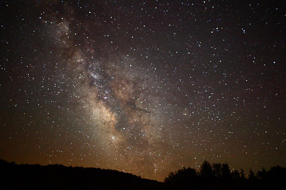 The Milky Way's missing mass has been partially found