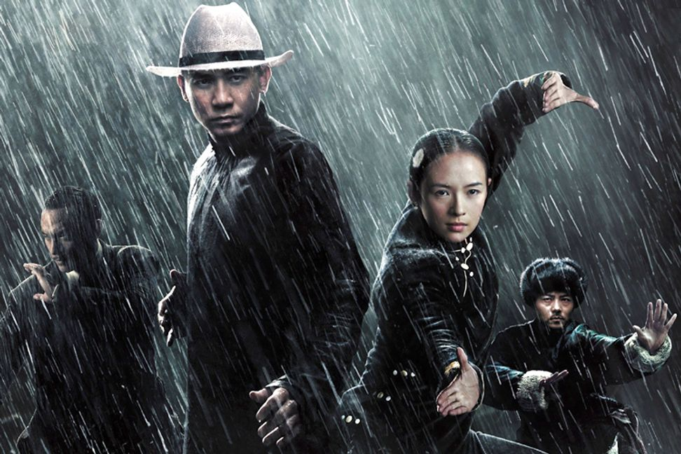 """The Grandmaster"": A moody, dreamy martial-arts epic"